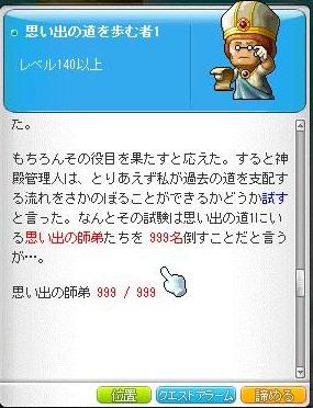 2011 0825 2