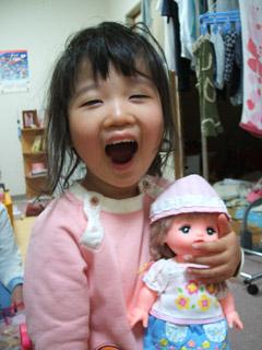 yuina673