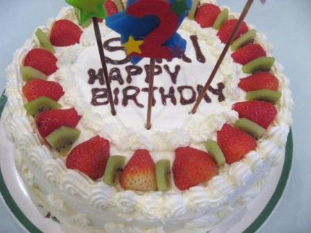 SAKI Birthday Cake