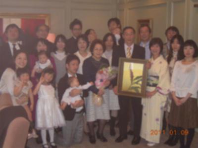 beiju celebration
