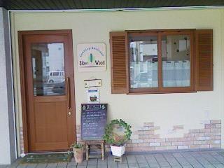 PA0_0067.jpg