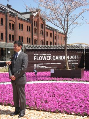 横浜赤レンガ倉庫 フラワーガーデン2011