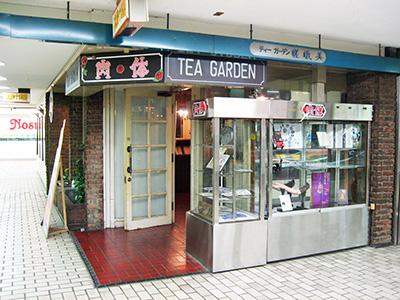 大唐十郎展 『路地の展覧会』~オブジェと唐十郎~