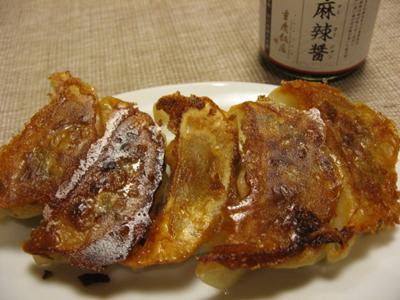ロイヤルウイング 極旨肉ニラ餃子
