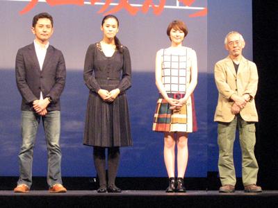 『コクリコ坂から』完成披露試写会@神奈川県民ホール
