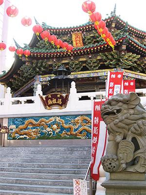 バレンタインの恋する横浜をめぐる~横浜媽祖廟