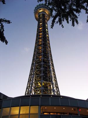 バレンタインの恋する横浜をめぐる~横浜マリンタワー