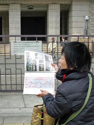 横浜シティガイド協会 早春の横浜三塔めぐり