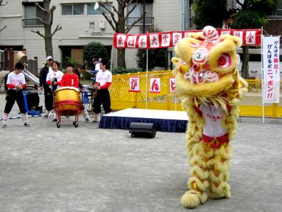 横浜中華街:東日本大震災 復興チャリティーバザー