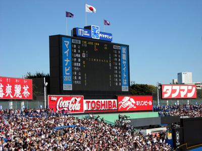 東京六大学野球秋季リーグ優勝決定戦 早稲田大学vs慶應義塾大学