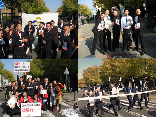 ウエイターズレース横浜2011