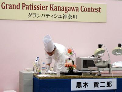2011 神奈川県洋菓子協会作品展