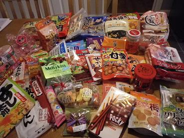 Japanese presents