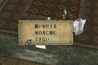 akatuki1108 (7)
