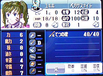 monsho3.jpg