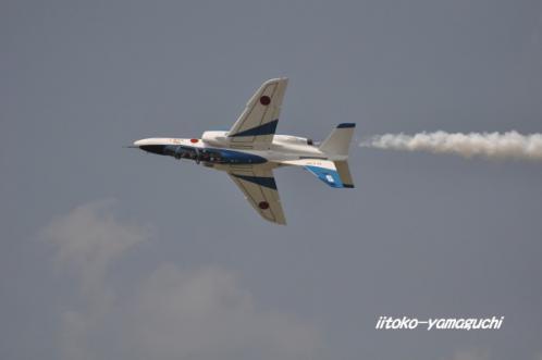 防府自衛隊航空祭 462