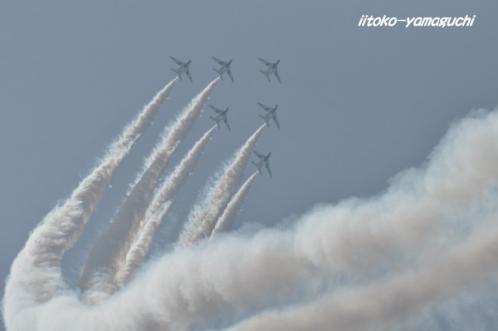 防府自衛隊航空祭 642