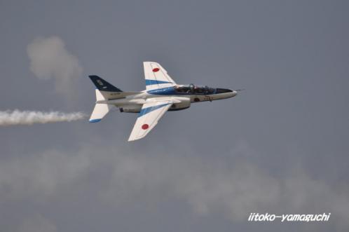 防府自衛隊航空祭 694