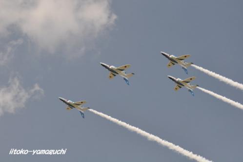 防府自衛隊航空祭 556
