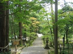 saimyouji-2.jpg