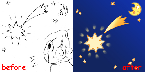 彗星 ボツカット
