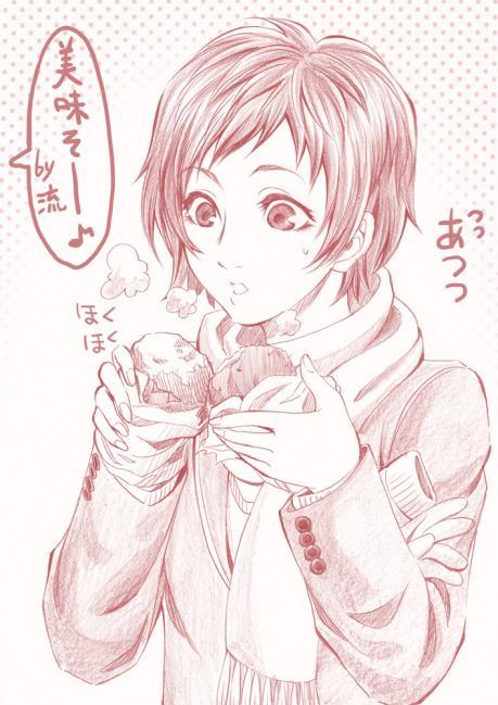 焼き芋女子高生