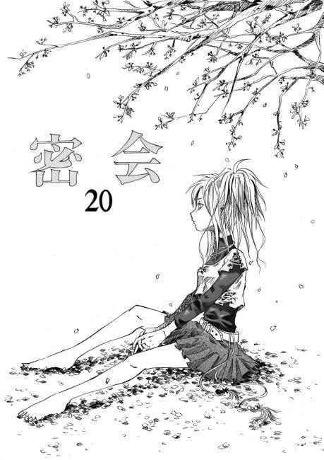 密会イラスト 桜