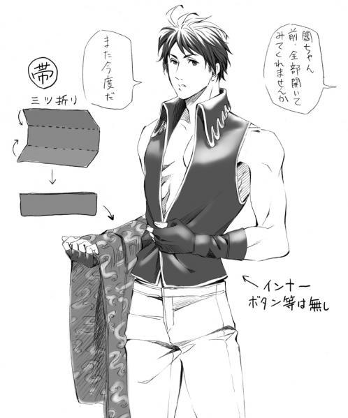 閻ちゃんの服の構造について 1