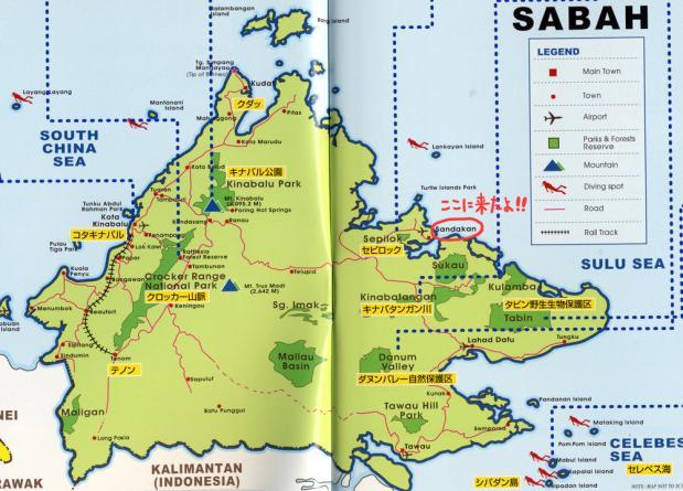 ボルネオ島地図