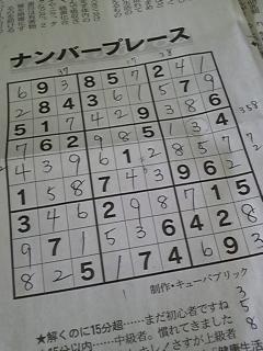 090615_123735.jpg