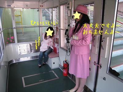 IMG_6206-2.jpg