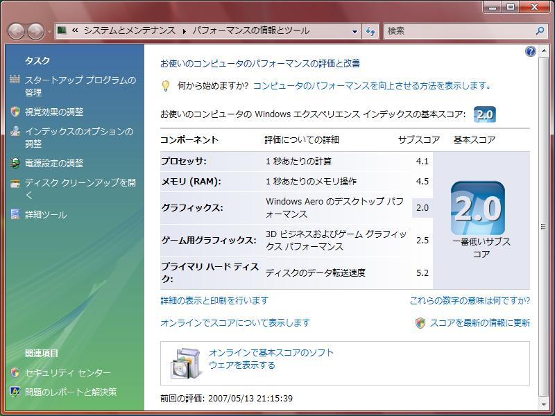 20070513223007.jpg