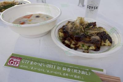 GTF食のつどい2011 in 仙台(炊き出し)