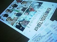三谷 チケット