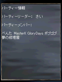 d050625_01.png