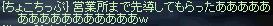 d060201_11.png
