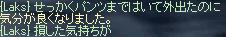 d060408_03.png