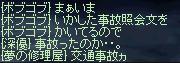 d060531_02.png