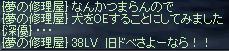 d060531_03.png