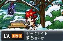 Maple100129_221058.jpg