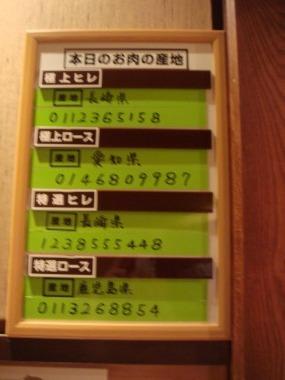 名古屋栄ランチ_DSC02820