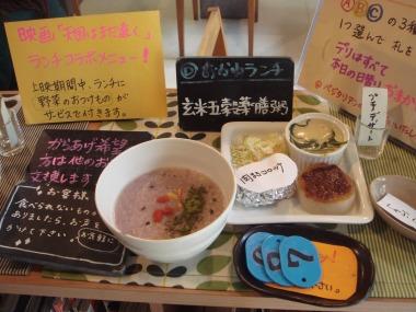 名古屋栄ランチ_DSC02830