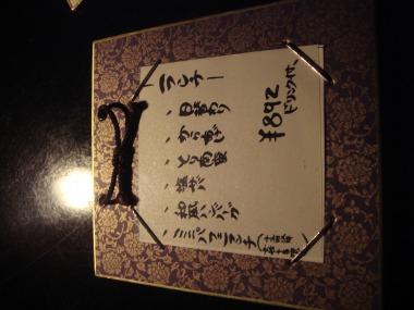 名古屋栄ランチ_DSC02837
