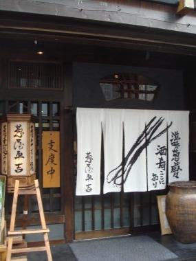 名古屋栄ランチ_DSC02891