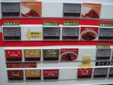 名古屋栄ランチ_DSC02911