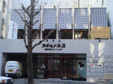 名古屋栄ランチ_DSC03033