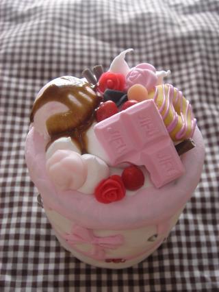 cakeビン
