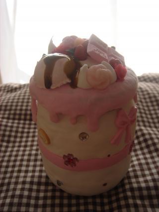 cakeビン横