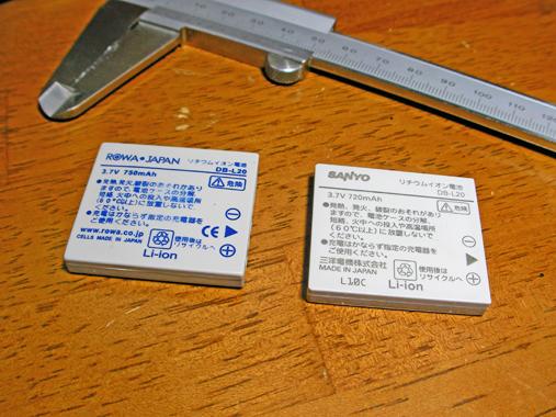 blog_20080917-3.jpg