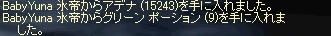 LinC0737.jpg